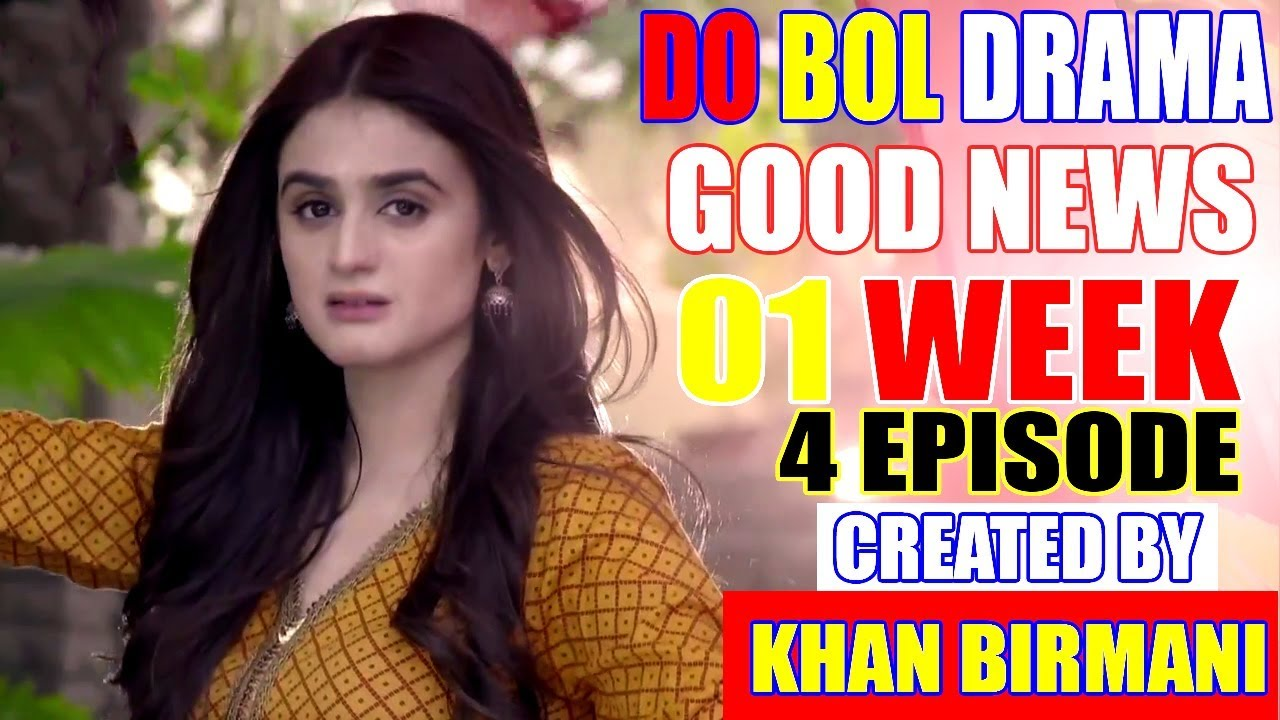 Do Bol Drama (Good News) 4 Episode 1 Sath