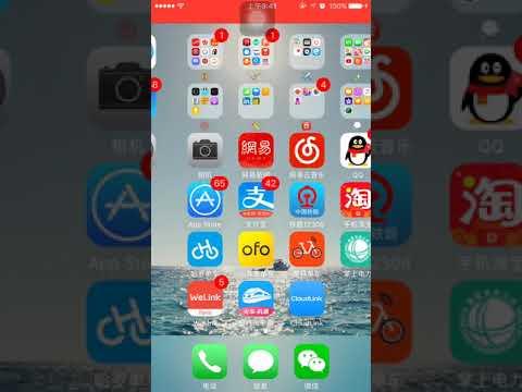 CloudLink Huawei APP