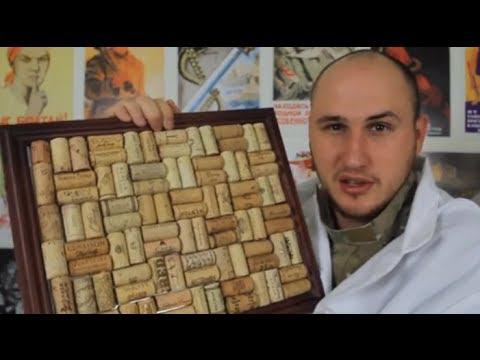 homemade cork board out of wine corks youtube. Black Bedroom Furniture Sets. Home Design Ideas