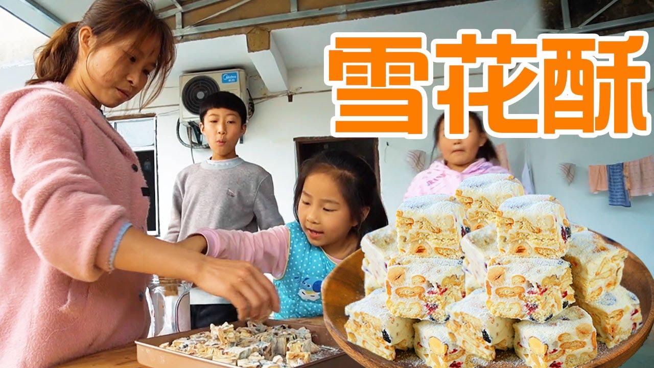 桃子姐带月月摘野菜,回家做一盘雪花酥,松脆美味,包大爷也爱吃【蜀中桃子姐】