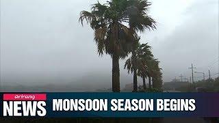 Monsoon season begins, heavy rain expected across S. Korea until late Thursday