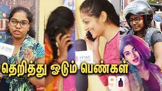 கல்யாணமே பண்ண வேணாமுன்னு இருக்கேன் | 90ml Movie Review | Oviya | Simbu | Str | OviyaArmy