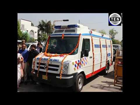Gautam Budha Nagar DM, BN Singh, Launched Medical Mobile Van In Noida | HCL Foundation | Ten News