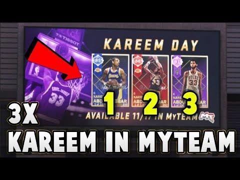NBA 2K18 AMETHYST KAREEM ABDUL JABBAR COMING!! | 3X LIMITED KAREEM CARDS IN NBA 2K18 MyTEAM!!