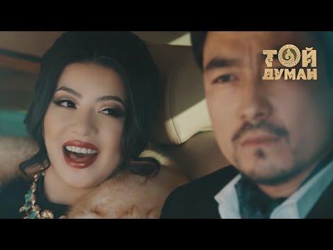 Тамара Асар - Ренжімеші - Видео из ютуба