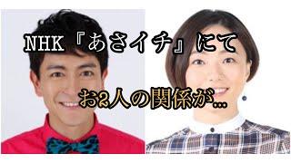 来年、結婚することが明らかになった俳優・タレントの篠山輝信(35)と...