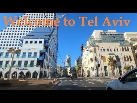 Welcome To Tel Aviv Driving In Israel 2020 יום נעים נסיעה בתל אביב ישראל