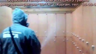видео Качественные генераторы горячего и холодного тумана от Igeba