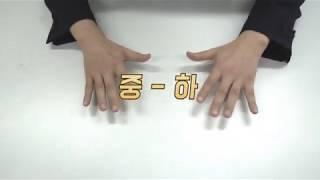 포항중앙교회 교회학교 출입증 목걸이 안내영상