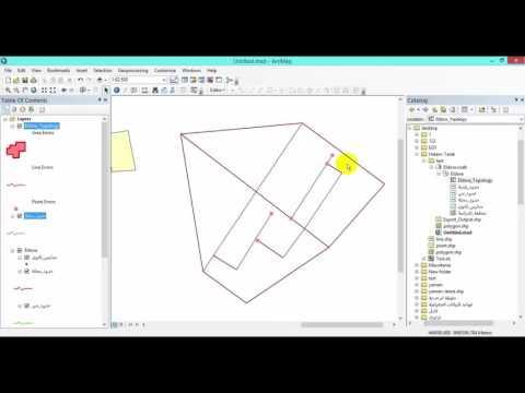 ArcMap 45 - عملية تصحيح الاخطاء الهندسية Topology