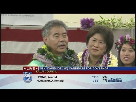 David Ige addresses supporters after 3rd printout