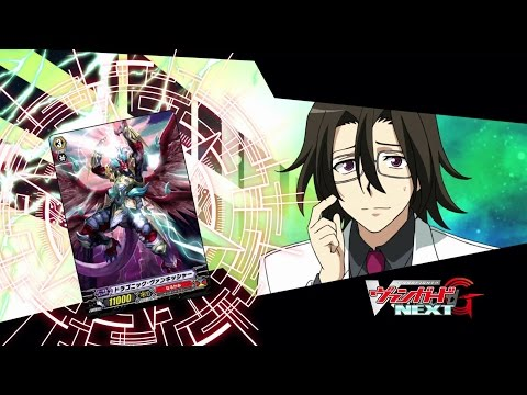 "[Sub][TURN 4] Cardfight!! Vanguard G NEXT Official Animation - The ""Ki"" Prince of Fukuhara"