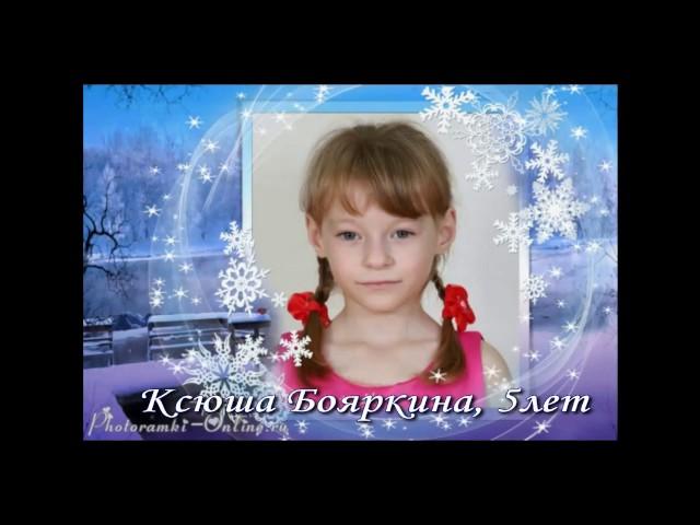 Изображение предпросмотра прочтения – КсенияБояркина читает отрывок изпроизведения «Зимняя ночь» (Никин Иван)