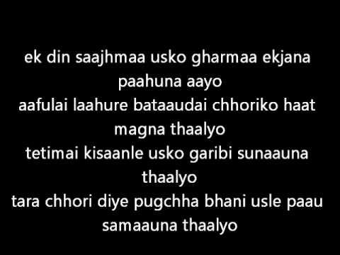 yama buddha yo prasanga