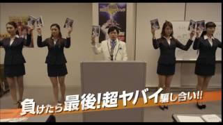 映画『闇金ウシジマくん Part3』9/22(木・祝)公開 映画『闇金ウシジ...