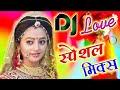 Mantap Jiwa Dupatta Sarak Raha Hai Mera Dil Dhadak Love