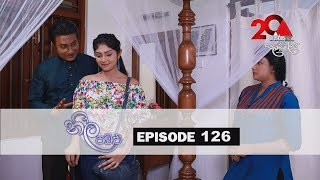 Neela Pabalu | Episode 126 | 02nd November 2018 | Sirasa TV Thumbnail