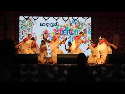 MATHRUBHUMI ULSAVAM Thiruvathira Competition 1st prize winners