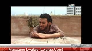 كبور و الحبيب   Kabour et Lahbib   الحلقة  Episode 1
