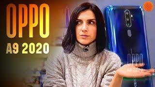 ВСЕ СТРАННОСТИ OPPO A9 2020 | Обзор смартфона