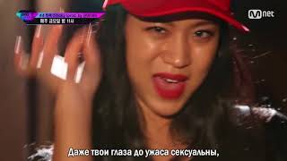Nada & San E (Unpretty Rapstar) - Sticky [рус.саб]