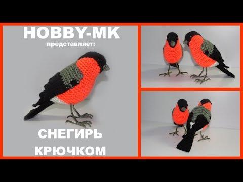 Как связать птичку крючком