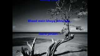 Emptiness - Tune Mere Jaana Kabhi Nahin Jaana - With Lyrics - Rohan Rathore / Gajendra Verma