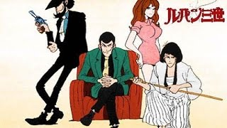 Lupin III The Complete First Season Review