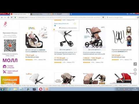 купить прогулочную коляску недорого