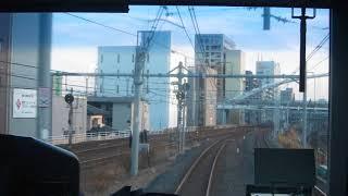 JR東日本E231系「上野東京ライン」伊東行きが大宮駅を発車(車内より)