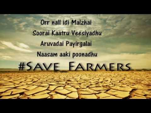 Save Farmers Anthem Tamil Album Song
