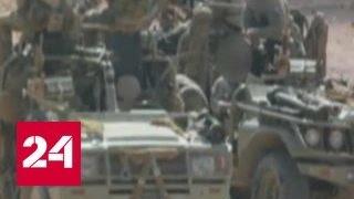 В СМИ появились первые фото британского спецназа в Сирии