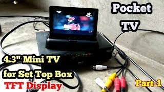 सबसे छोटा टीवी। Mini/Portable TV for Set Top Box, DVD,VCD etc.