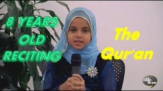 8 years old maryam masud laam reciting the noble quran amazing recitation of surat al qiyama
