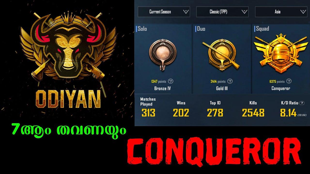 Season 13 Asia Conqueror | 7 times in a row | Montage