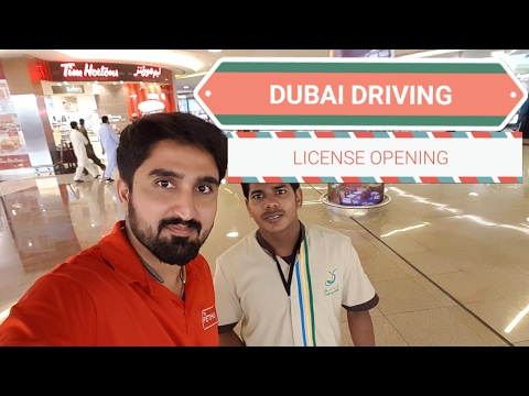 DRIVING LICENSE FILE OPENING IN UAE !!!