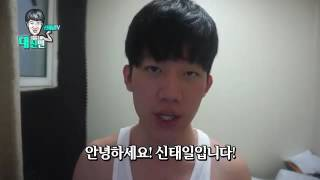 신태일 대신맨]김윤태 휴개소에 데리고 가서 화장실 갔을때 놓고 튀기