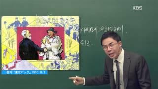 [7회] 400년 전의 반성문 징비록, 류성룡이 없었다면 이순신은... / KBS뉴스(News)