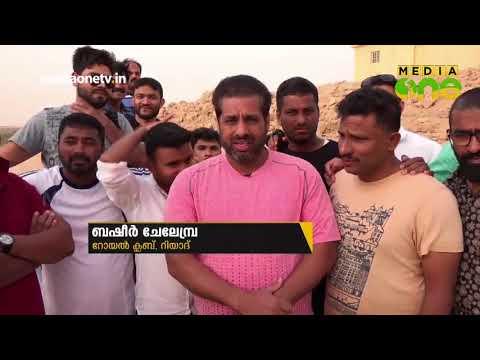 Weekend Arabia   റിയാദിലെ ചൂടിൽ നിന്നും അൽപനേരം മാറി ഒരു യാത്ര (Epi264 Part3)