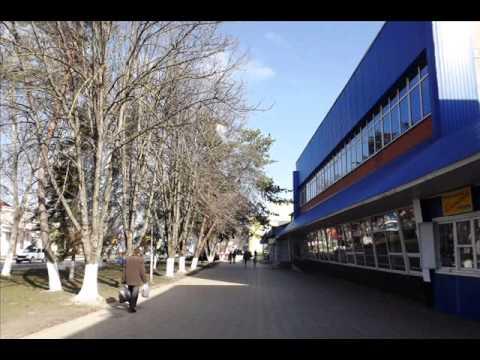 Таким был город Кореновск в 2013 году