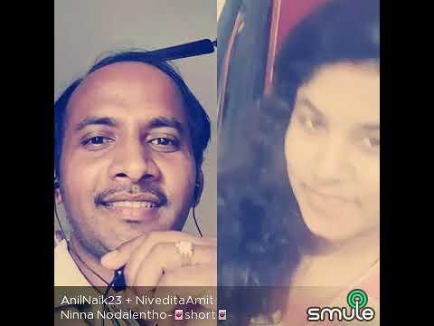 Ninna Nodalentho... Sung by... Anil B. Naik... 🎤