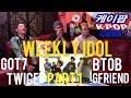 주간 아이돌 WEEKLY IDOL EP 261 TWICE,GFRIEND,GOT7,BTOB P1 REACTION
