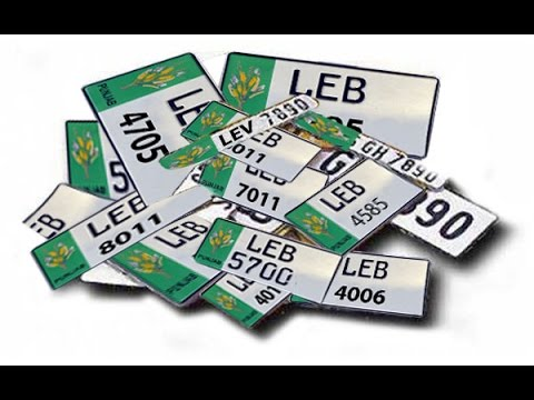 Excise, Safe City decides to redesign pattern of number plates | City 42