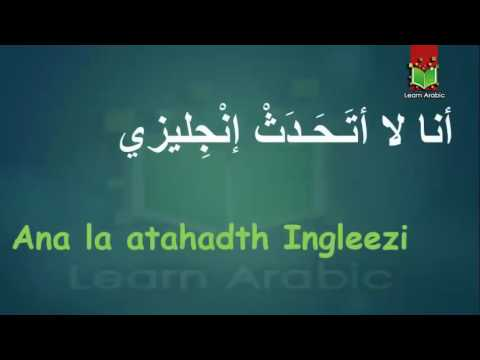 "learn Arabic conversation lesson 1 ""Full"""