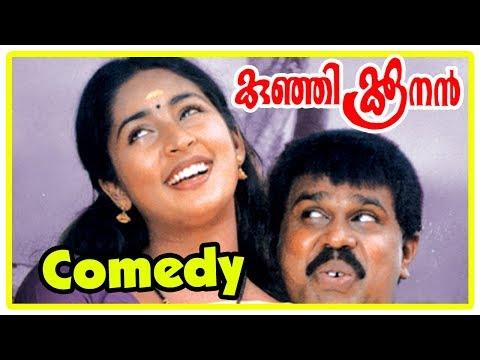 Kunjikoonan Movie Full Comedy Scenes | Part 2 | Dileep | Cochin Haneefa | Salim Kumar | Navya Nair