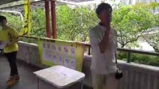 【2016-05-09 譴責塑造偏見 支持群育學校】鄭松泰呼