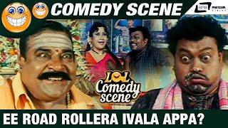 Ee Road Rollera Ivala Appa ? |  Anna Thangi | Sadhu Kokila | Comedy Scene- 1
