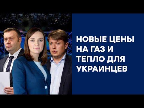 Свобода слова - Новые тарифы на коммуналку - ПОЛНЫЙ ВЫПУСК от 03.02.2020