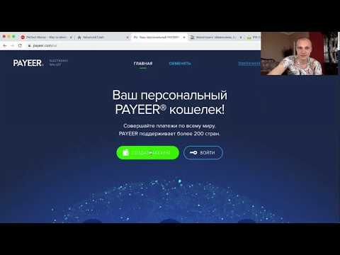 B2B Jewelry   НОВЫЕ платежные системы  AdvCash, Payeer, Perfect