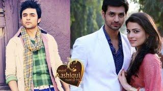 Meri Aashiqui Tumse Hi | New Hero REPLACES Ranveer To ROMANCE Ishani | BREAKING NEWS